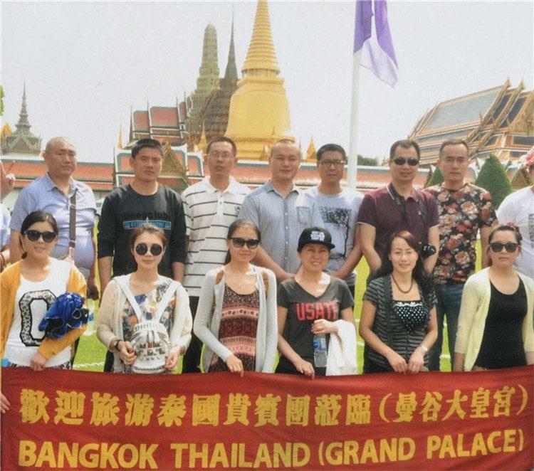 优秀员工泰国游