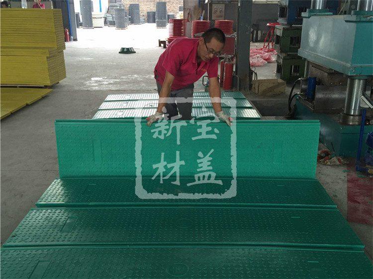 新生产盖板展示