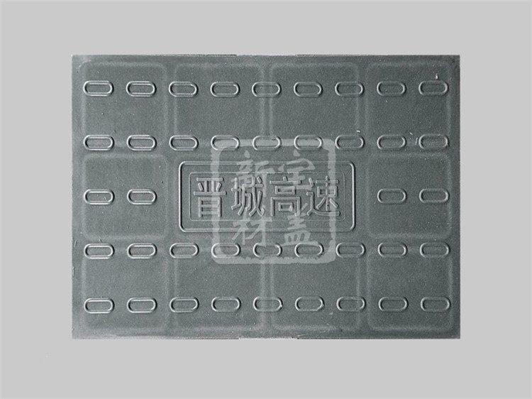 晋城高速隧道盖板