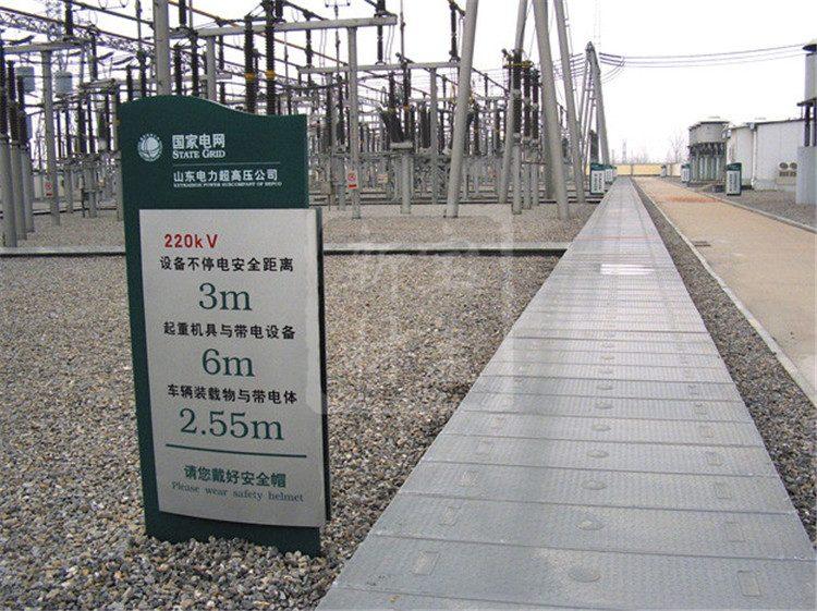 国家电网电缆沟盖板实例