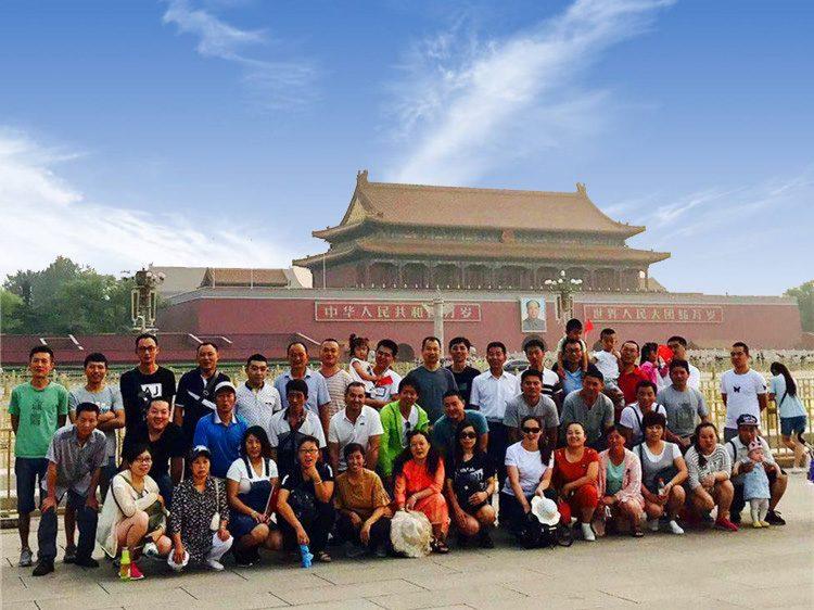 团队活动-北京天安门