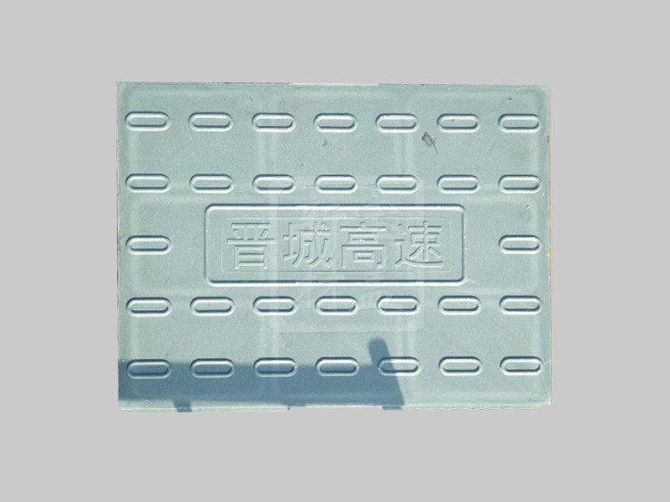 晋城高速隧道专用盖板